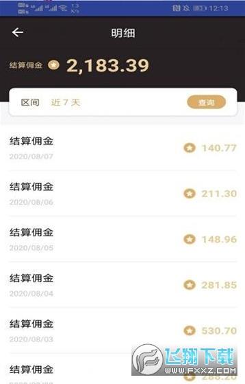 长江跑分兼职赚钱手机版v1.0手机版截图2