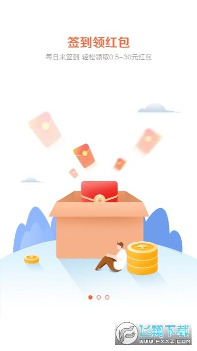 喵爱玩手机兼职赚钱平台1.0.0官网版截图0