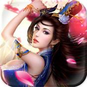 剑雨飞仙QQ红包版1.0领现金版
