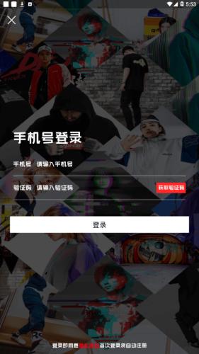 GO范分红赚钱app1.0安卓版截图3