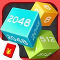 脑力2048消除领红包v1.0最新版