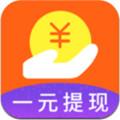 迅捷接码赚钱appv1.0 安卓版