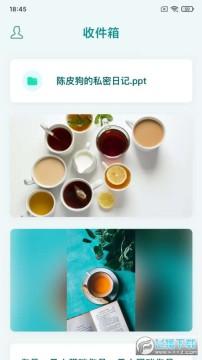 知拾收藏微信收藏管理app
