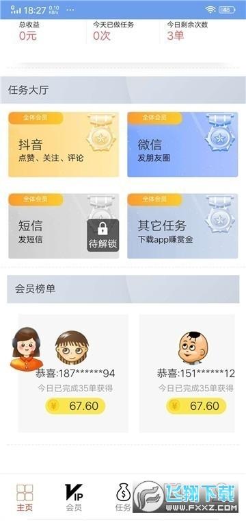 赞美传媒app官方版1.0福利版截图2