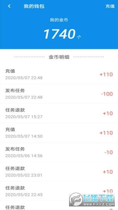 助多多任务赚钱福利app1.0.0官方版截图0