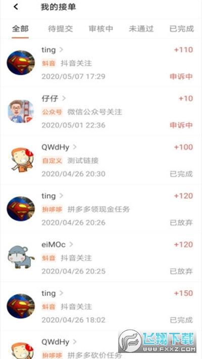 助多多任务赚钱福利app1.0.0官方版截图1