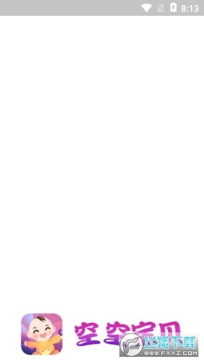 空空宝贝模拟软件赚钱版0.0.4提现版截图0