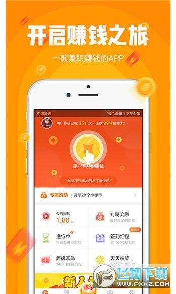 哆米乐推广赚钱平台v1.0 安卓版截图0