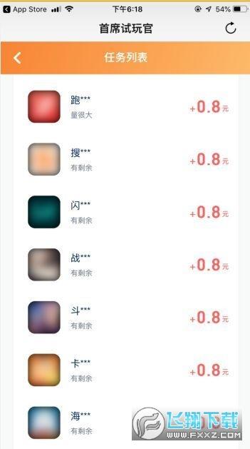 哆米乐推广赚钱平台v1.0 安卓版截图1