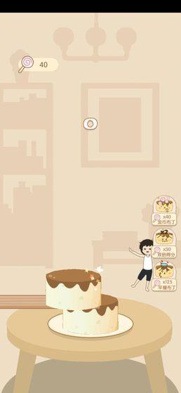 豆腐姑娘安卓版v1.0官方版截图1