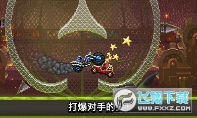 撞头赛车无限金螺丝版v2.4.2最新版截图2