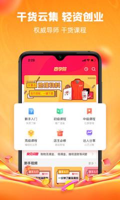 爱领券免费领优惠券app1.1.1最新版截图1