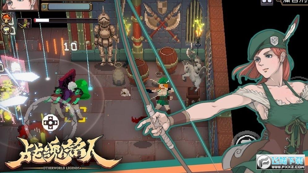 战魂铭人全道具角色解锁破解版1.0最新版截图0