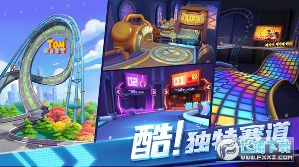 汤姆猫飞车4399游戏盒子版1.0.542.6平台版截图0