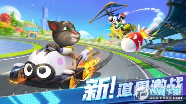 汤姆猫飞车4399游戏盒子版1.0.542.6平台版截图1