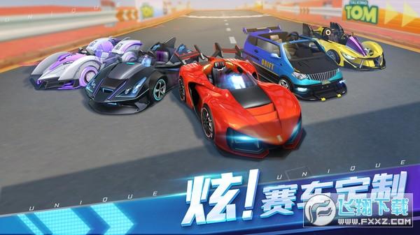 汤姆猫飞车4399游戏盒子版1.0.542.6平台版截图3