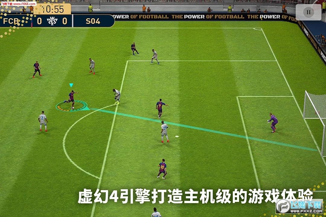 实况足球网易2020官网版(免费领马拉多纳)3.3.0手机版截图3