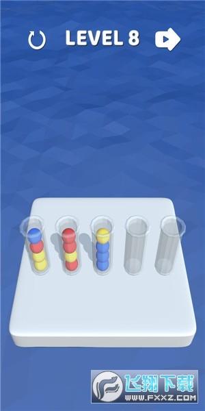 球球色彩分类手机版1.1.6最新版截图1