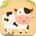 长弘牧业养牛赚钱appv1.0 安卓版