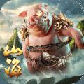 仙梦奇缘红包版4.0.2免费版
