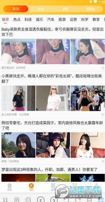 DDOU豆平台赚appv4.2官方版截图2