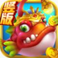 真人捕鱼比赛qq登录版游戏v1.6.0.0最新版