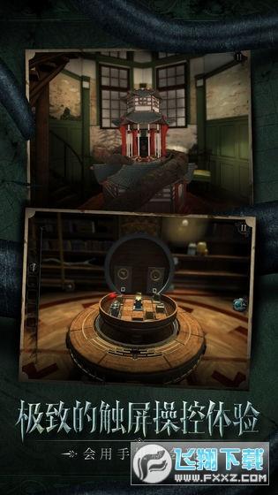 迷室往逝无限提示版1.0.1最新破解版截图0