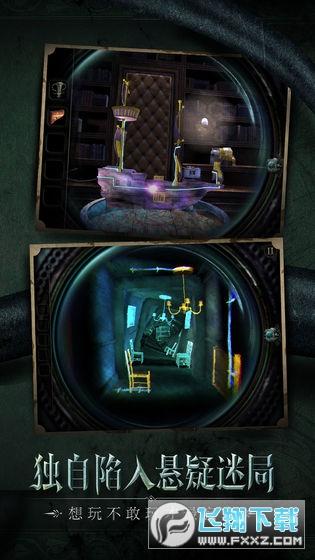 迷室往逝无限提示版1.0.1最新破解版截图2