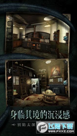 迷室往逝无限提示版1.0.1最新破解版截图3