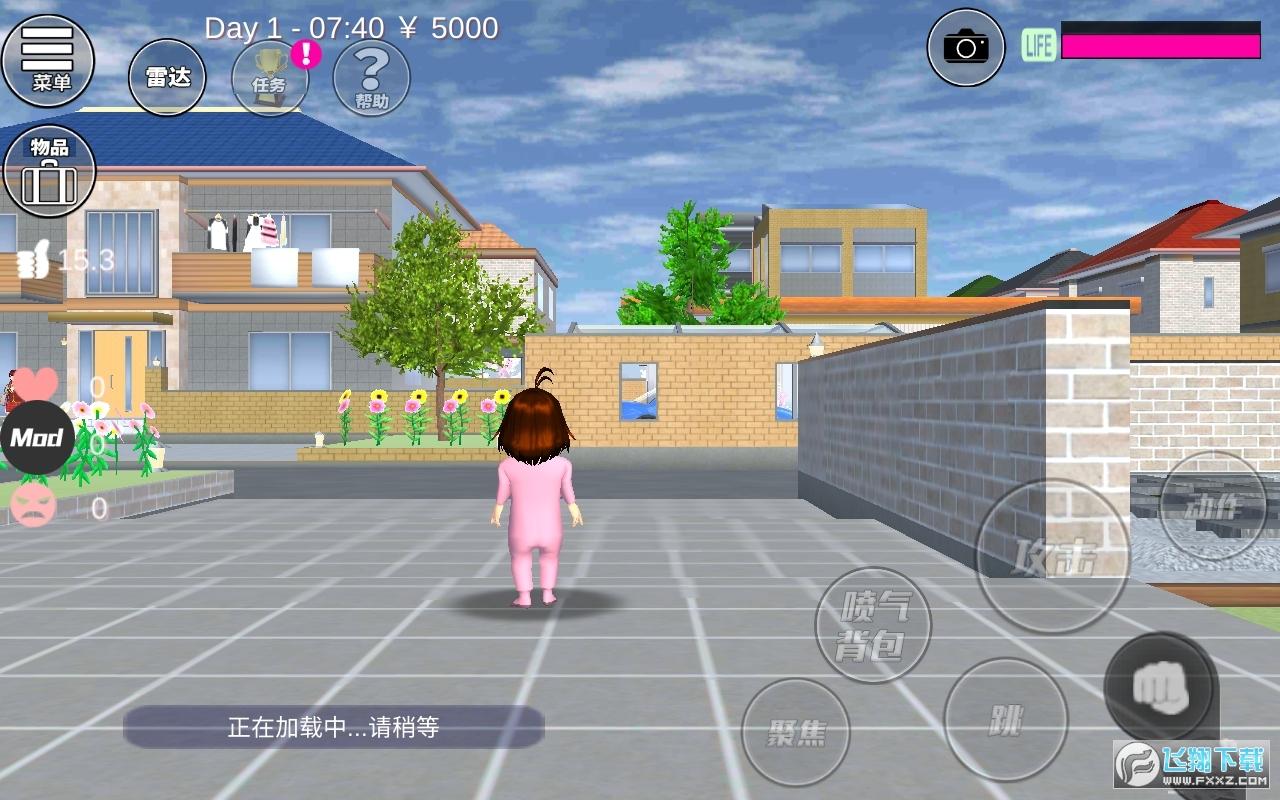 樱花校园模拟器医院直升机追风汉化版v1.036.08最新版截图0