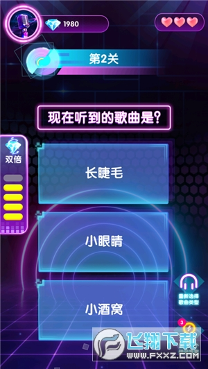 猜歌接唱赚钱游戏app1.0提现版截图0