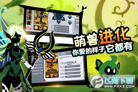 怪兽纪元手游破解版3.1安卓版截图0