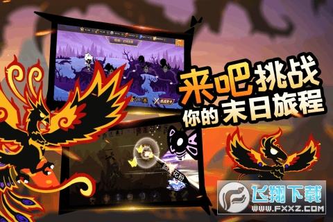 怪兽纪元手游破解版3.1安卓版截图3