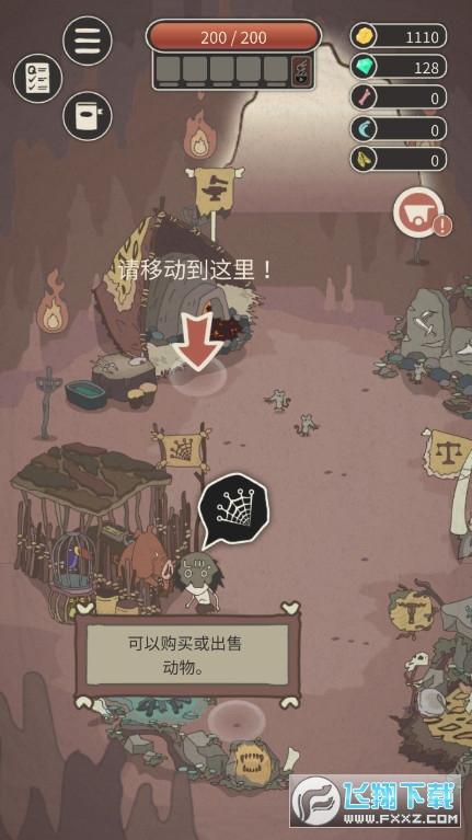 生存之战手游版1.0手机版截图2