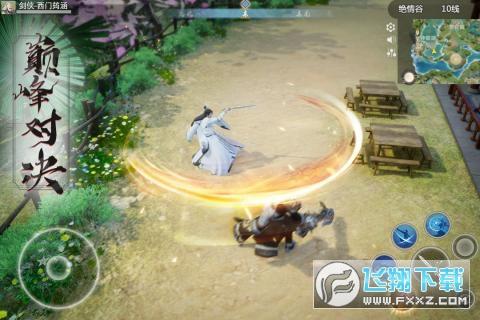 梦回庆余游戏福利版4.0.2免费版截图2