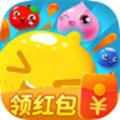 欢乐水果消消消赚钱游戏v1.0 安卓版