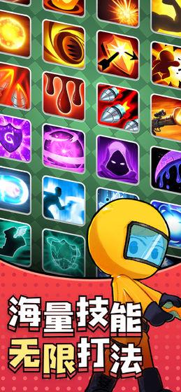 王牌英雄无限钻石破解版v1.0修改版截图1