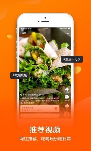 抖街网赚钱app1.0福利版截图0