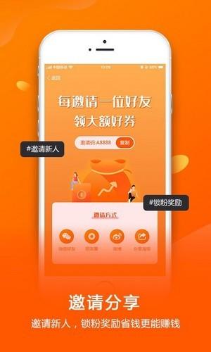 抖街网赚钱app1.0福利版截图2