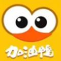 加油鸭养殖赚钱appv1.2.6 最新版
