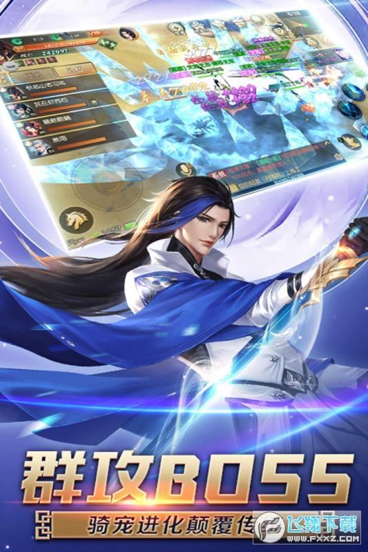 狂神无双之剑来江湖手游安卓版1081714.0免费版截图0