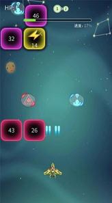 王牌飞机大战无限金币版游戏v1.0.0最新版截图0