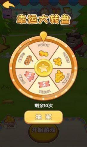 阳光游乐园赚钱游戏v1.0最新版本截图0
