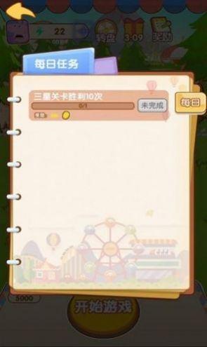 阳光游乐园赚钱游戏v1.0最新版本截图2