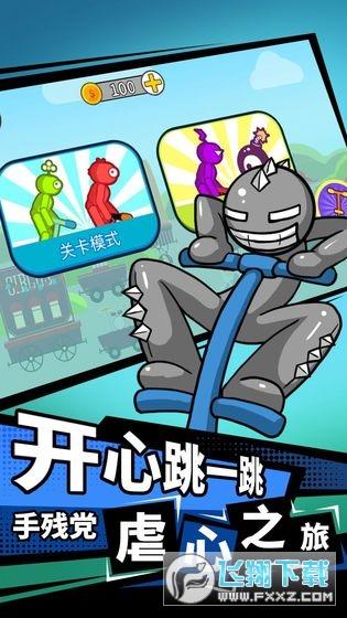 火柴人要上天小游戏v1.0.0安卓版截图2
