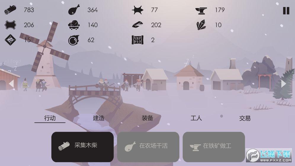篝火被遗弃的土地安卓破解版v1.0破解版中文版截图3