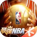 最��NBA�荣�破解版v1.24.351最新版