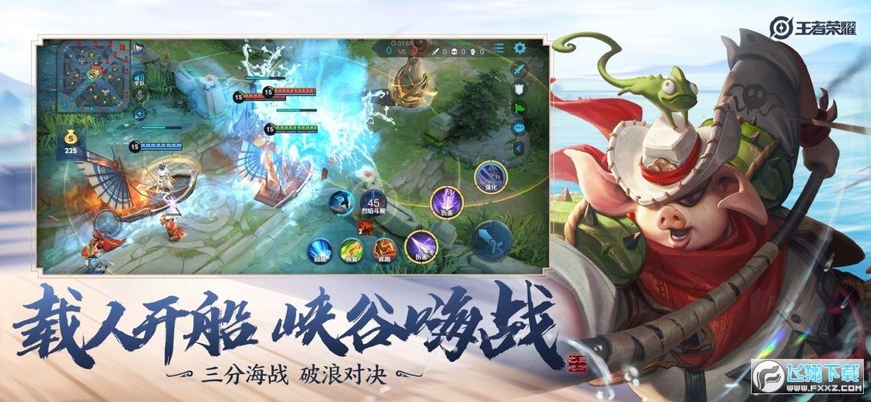 王者荣耀2020七夕版v1.54.1.10最新版截图0