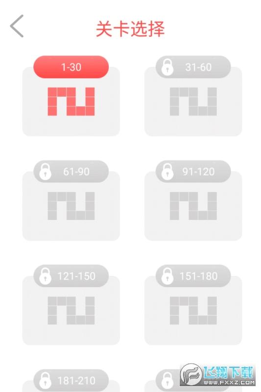 欢乐连线红包版1.1安卓版截图0