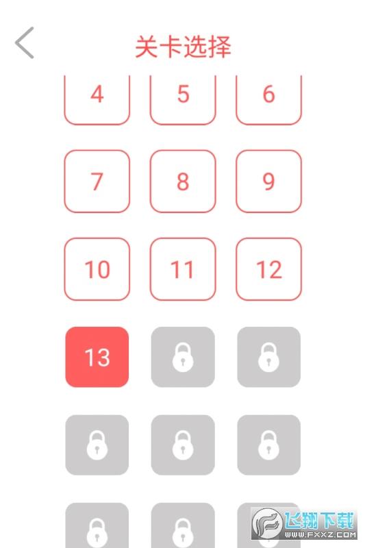 欢乐连线红包版1.1安卓版截图1